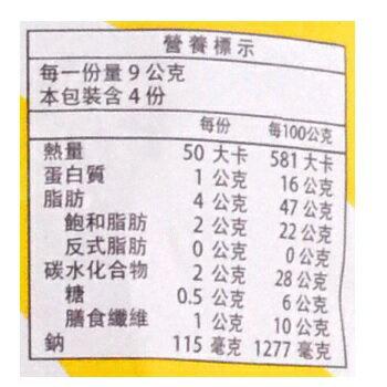 KoNoMi 相撲手 脆紫菜-芥末口味(36g/包) [大買家]