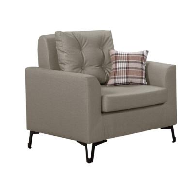 文創集 安塔那   現代貓抓皮革單人座沙發椅-90x83x89cm免組