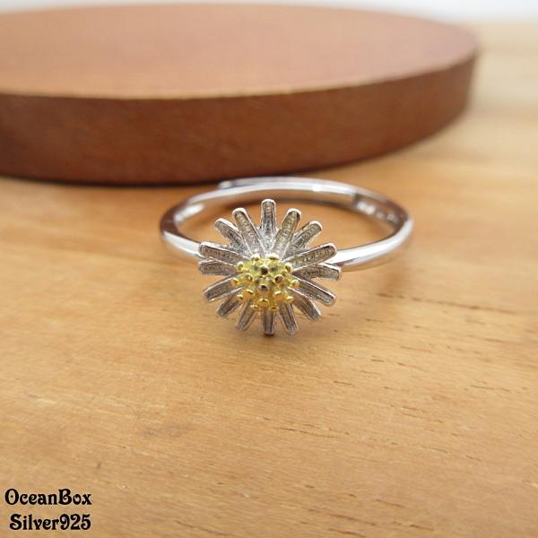 §海洋盒子§清新自然雛菊造型925純銀戒指 (925純銀外鍍專櫃級正白k.可調整戒圍)