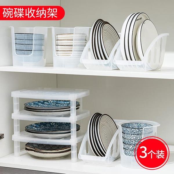 日本進口廚房放碗架子瀝水架家用塑料置碗架碗碟盤子收納架置物架 璐璐生活館