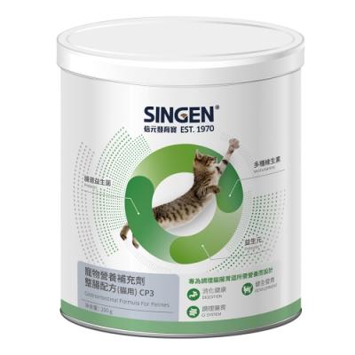 Haipet 發育寶-S CP3 整腸配方 貓用 罐裝 200g