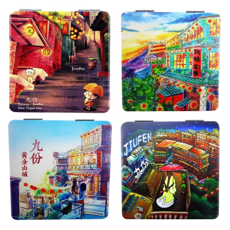 收藏台灣|九份山城 |手繪插畫風格|PU皮革迷你雙面鏡/隨身小鏡子|B組|另有多款可供選擇 [收藏天地]