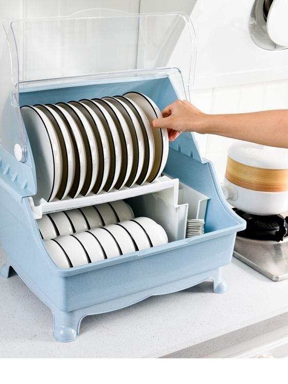 帶蓋碗碟架放碗架收納盒雙層瀝水架裝碗筷收納箱廚房碗櫃置物架碗
