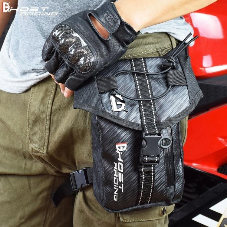 腿部包 摩托車騎行便捷腿包機車摩旅多功能裝備包賽車防水包 時尚學院0305