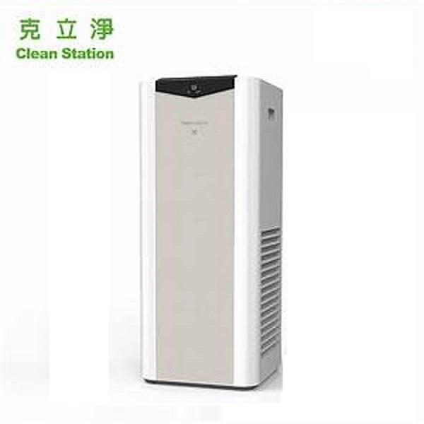 【南紡購物中心】克立淨 淨+ F501 全時偵測空氣清淨機