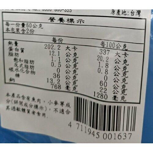 即期2021/6/28大田海洋 魷魚風味粄條(120g/包) [大買家]