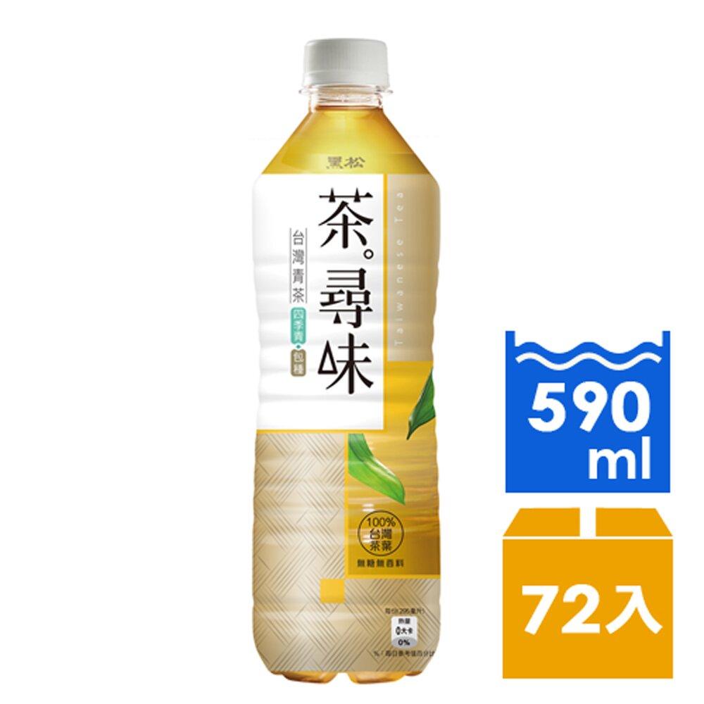 3箱︱黑松茶尋味台灣青茶590mlx24入/箱 快速到貨