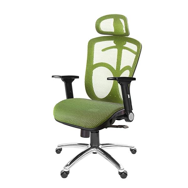 GXG 高背全網 電腦椅 (鋁腳/摺疊滑面手) 型號091 LUA1J