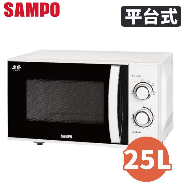 SAMPO聲寶 25L 平台式微波爐 RE-N725PR