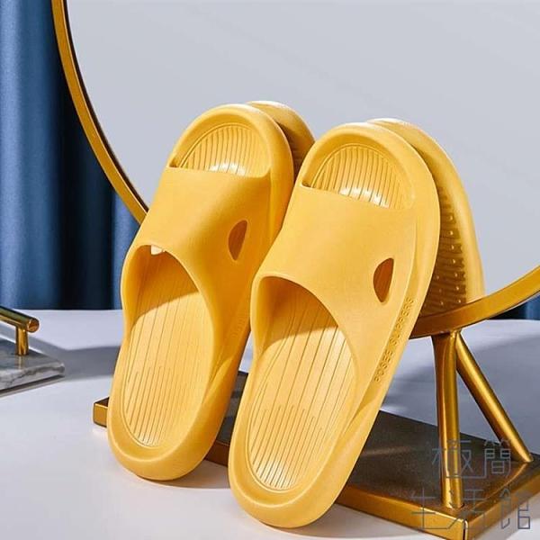 居家拖鞋女夏季浴室情侶室內防滑軟厚底拖鞋【極簡生活】