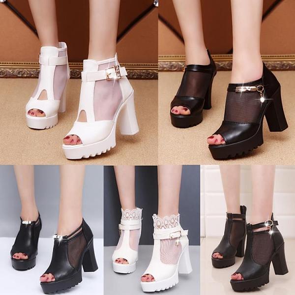 魚口鞋 2021春夏新款魚嘴高跟鞋網紗鞋透氣網面涼鞋女防水臺粗跟女鞋涼靴  【618 大促】