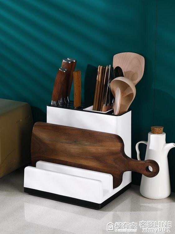 多功能刀架廚房用品放菜刀刀座刀具砧板筷子籠一體家用置物收納架