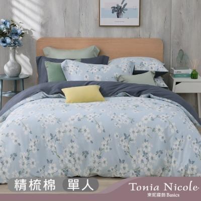 Tonia Nicole東妮寢飾 流光花境100%精梳棉兩用被床包組(單人)