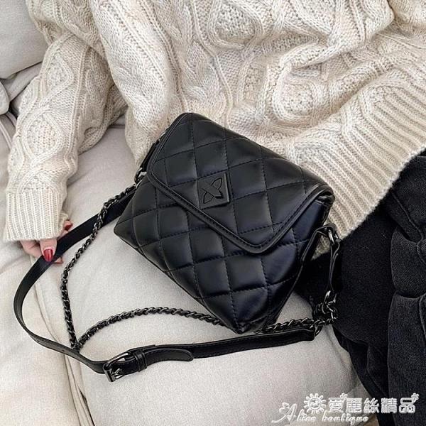 錬條包 小眾設計包包女新款潮時尚菱格錬條側背斜背包ins百搭小方包 晶彩生活