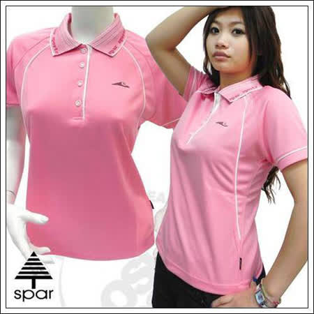 【SPAR-涼夏熱銷】女款 短袖POLO衫.吸濕.排汗衣/粉紅 1030204 B