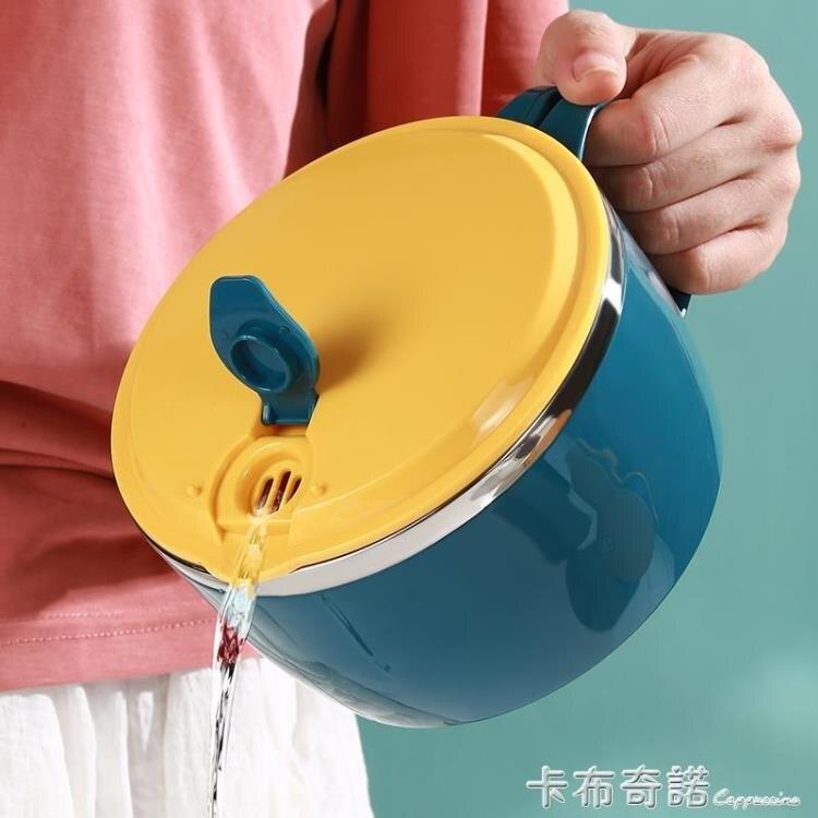 304不锈钢泡面碗带盖学生宿舍用方便面碗吃饭碗防摔防烫儿童碗