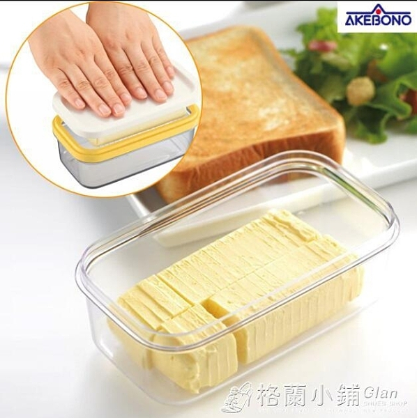 保鮮盒 黃油盒子切割器帶蓋切割盒牛油收納盒儲存奶酪盒子保鮮盒ATF 喜迎新春 全館5折起