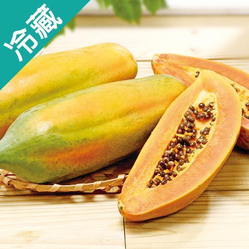 【台灣】屏東長治鮮甜木瓜1粒(700g5%/粒)【愛買冷藏】