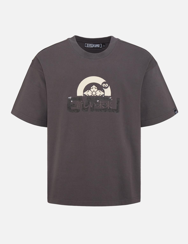 Fingerprint Infused Logo Print T-shirt