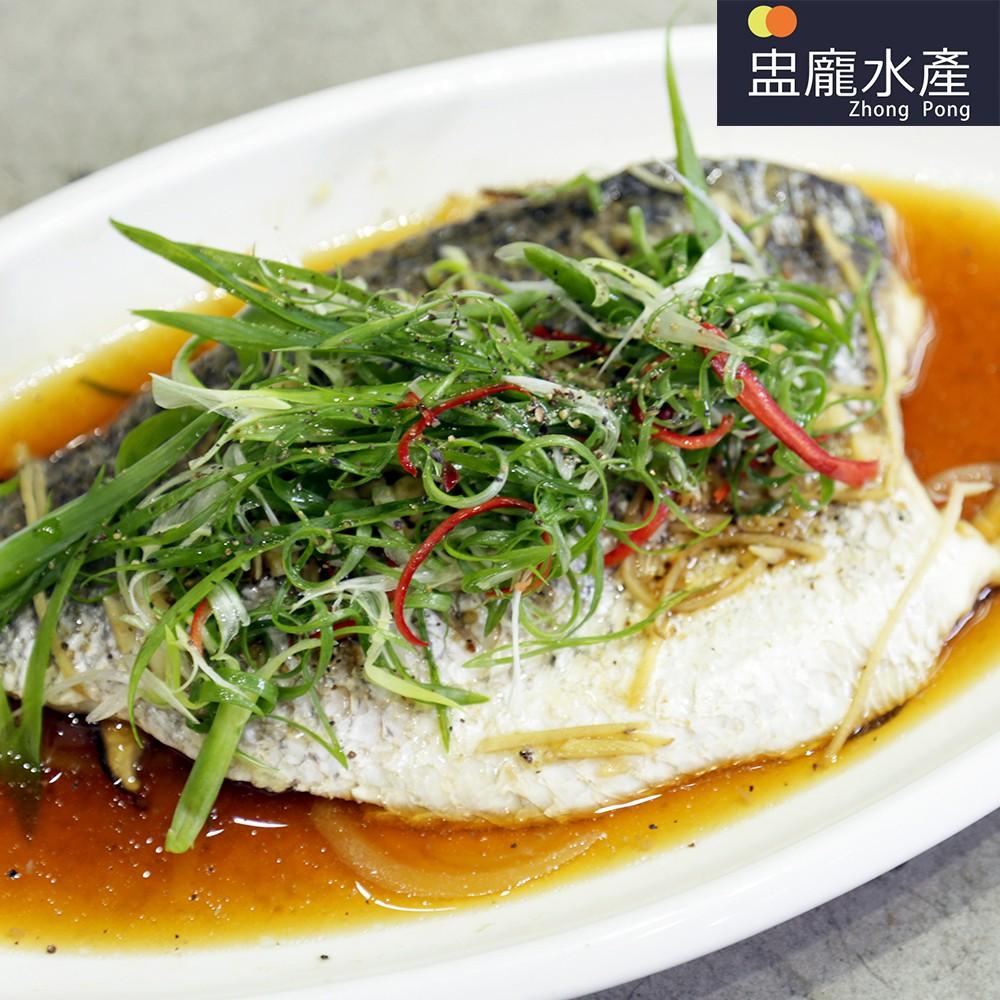 【盅龐水產】鱸魚清肉400/500 - 淨重400G±10%/包