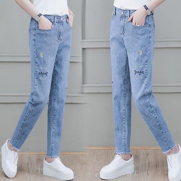 輕薄流蘇牛仔褲女士新款潮2021年小個子春夏裝流行小雛菊高腰褲子 百分百