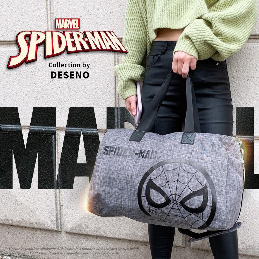 Marvel 漫威系列蜘蛛人多功能休閒旅行袋-(兩色可選)