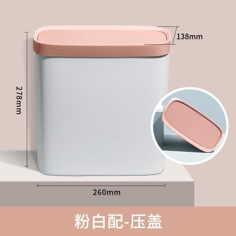 垃圾桶 按壓式垃圾桶帶蓋家用創意廁所客廳極衛生間有蓋窄拉圾筒小手紙簍 果果輕時尚