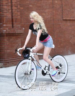 成人變速死飛自行車男女學生單車雙碟剎公路車實心胎充氣賽車21速 樂樂百貨