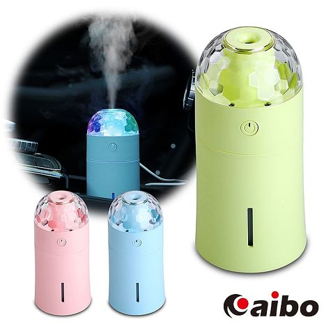 七彩魔幻投影燈 USB加濕器(自動斷電防乾燒)藍色