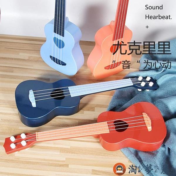 仿真可彈奏音樂尤克里里兒童玩具迷你小提琴吉他【淘夢屋】