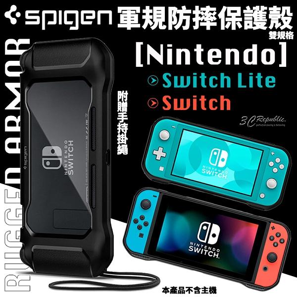 Spigen SGP Rugged Armor 軍規 防摔 保護殼 Nintendo Switch Lite
