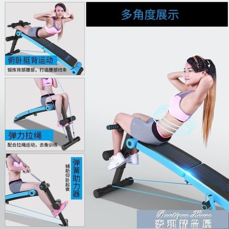 啞鈴凳仰臥起坐健身器材家用啞鈴凳仰臥板多功能健身椅收腹肌器訓練套裝