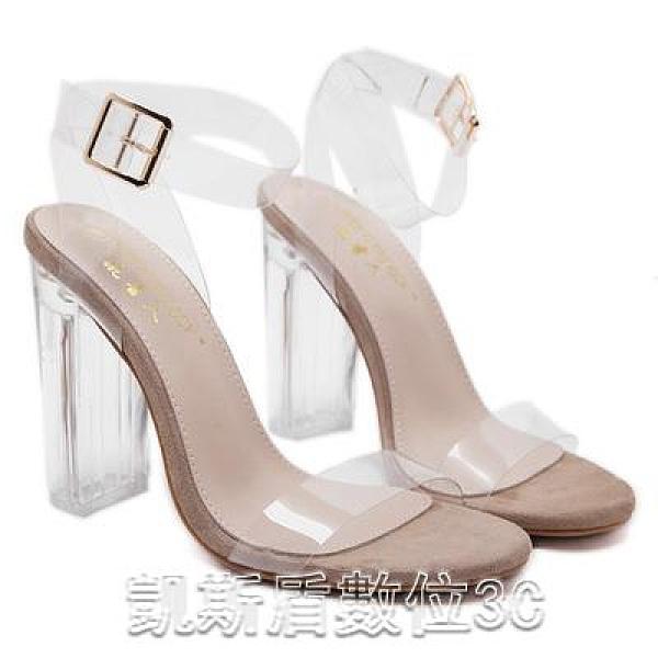 高跟涼鞋2021夏季新款時尚水晶跟透明一字扣涼鞋女鞋貨號1-855 【快速出貨】