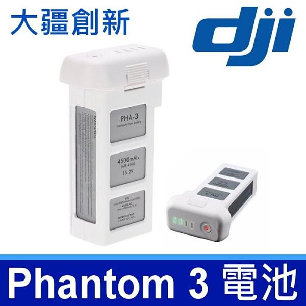 大疆 DJI Phantom 3 系列 原廠規格 電池 P3 最高容量 電池 4500mAh 飛行電池 Phantom3