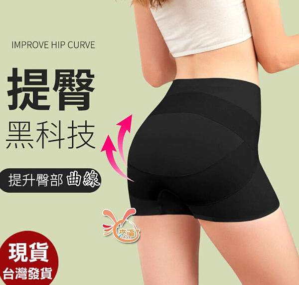 提臀褲來福,F174提臀內褲皇仁收腹產後褲正品S-XL,售價299元