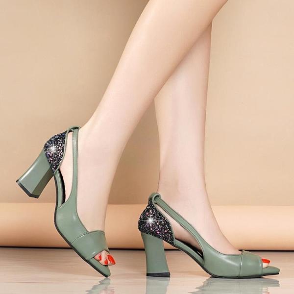 魚口鞋 涼鞋女夏中跟粗跟魚嘴女鞋水鉆鏤空百搭工作鞋2021夏季新款女涼鞋 非凡小鋪 新品