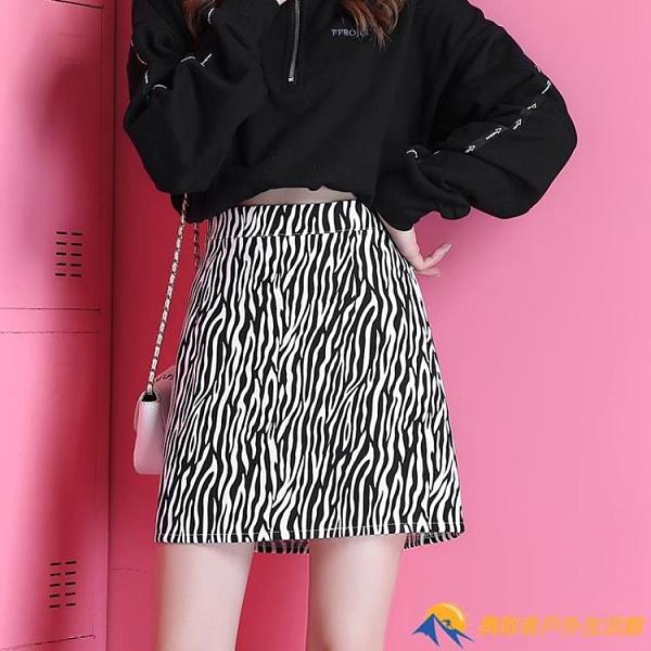 斑馬紋半身裙女春款2021新款短裙高腰a字包臀夏顯瘦春秋黑色裙子【勇敢者】