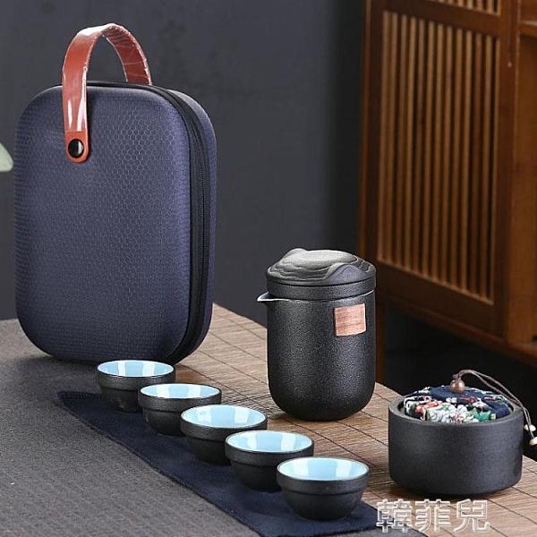 快客杯 黑陶快客杯旅行茶具套裝茶壺過濾茶葉帶包便攜式旅游戶外禮品定制 韓菲兒