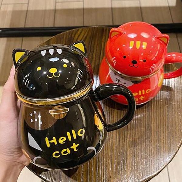 日式可愛招財貓陶瓷水杯帶蓋子過濾辦公茶杯55°恒溫喝水泡茶杯子科炫數位