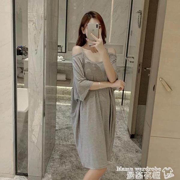 一字肩洋裝 夏季韓版睡裙女莫代爾純棉薄款短袖大碼睡衣性感露肩網紅連身裙子 曼慕