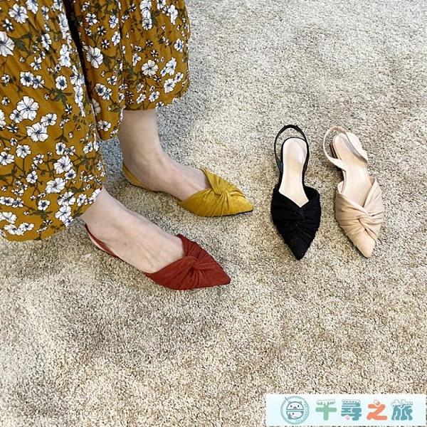 絨面平底鞋尖頭淺口后拉帶方跟韓國單鞋后空涼鞋【千尋之旅】