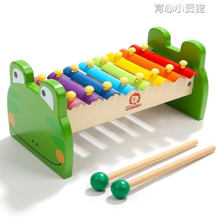 八音階敲琴鋼片木制敲打玩具嬰幼兒童樂器YYJ 夯貨折扣!