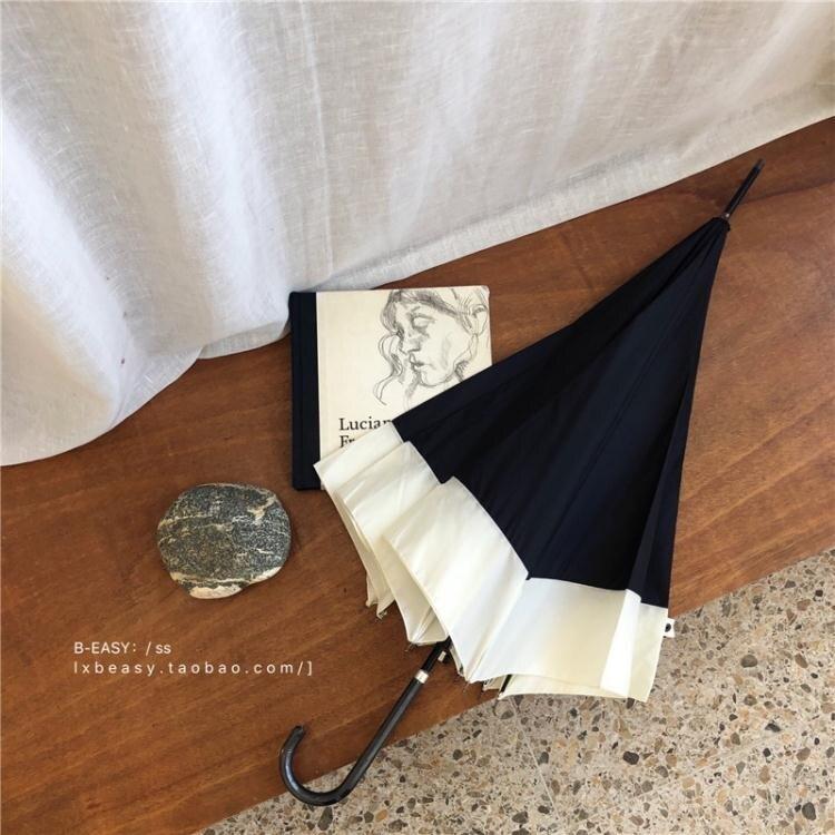 韓繫純色拼接唯美小香赫本風自動長柄傘晴雨兩用抗風學生雨傘女士YJT