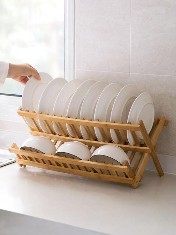 居家家實木瀝水碗碟架廚房瀝水架置物架水槽碗筷碗櫃盤子架放碗架