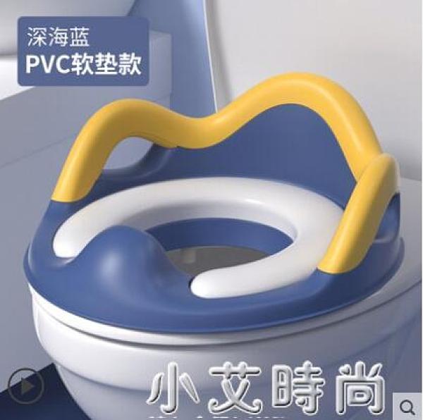 大號嬰兒童馬桶圈坐便器女寶寶小孩男孩坐墊便盆蓋梯女孩廁所家用 NMS小艾新品