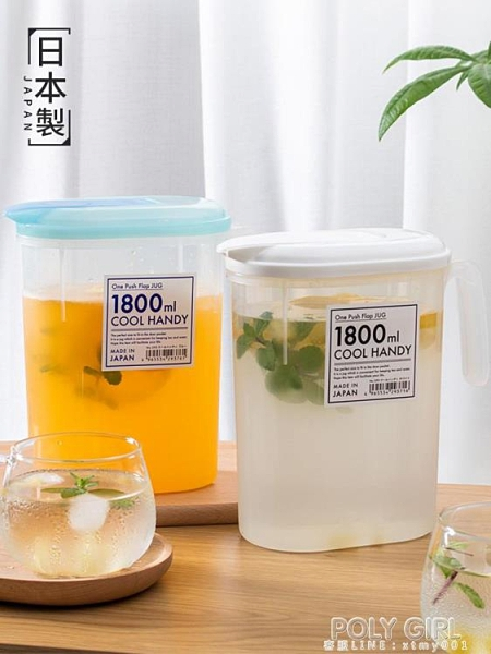 涼水壺塑料家用耐高溫涼開水大容量耐熱冰箱冷水瓶茶水壺 夏季新品