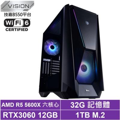 技嘉B550平台[裁決神衛]R5六核RTX3060獨顯電玩機