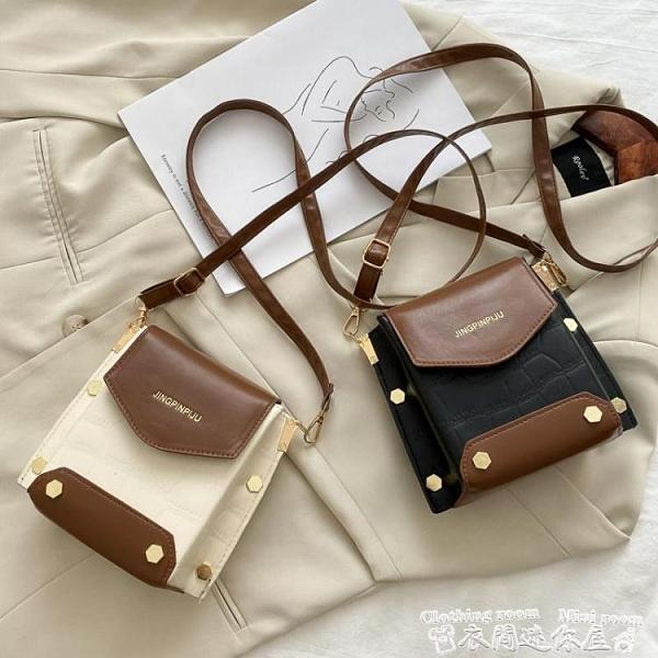 手機包手機包ins復古小包包女2021流行新款潮時尚鱷魚紋斜背包百搭側背手機包 衣間迷你屋