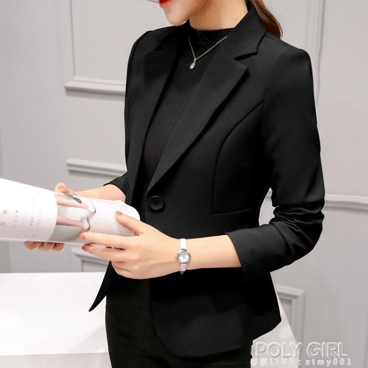 夏日新裝-2021春秋新款chic職業百搭西服長袖韓版修身顯瘦小西裝外套女短款