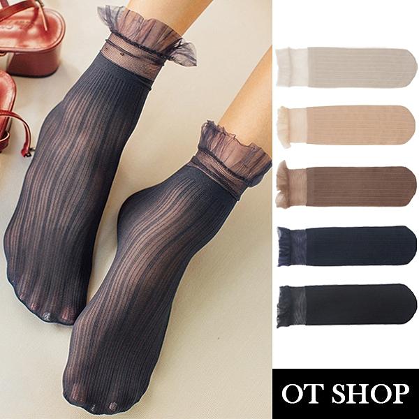 OT SHOP [現貨] 襪子 中筒襪 短襪 絲襪 超薄天鵝絨 日系蕾絲花邊 優雅配件 黑/深杏/裸/藏藍/藕 M1063